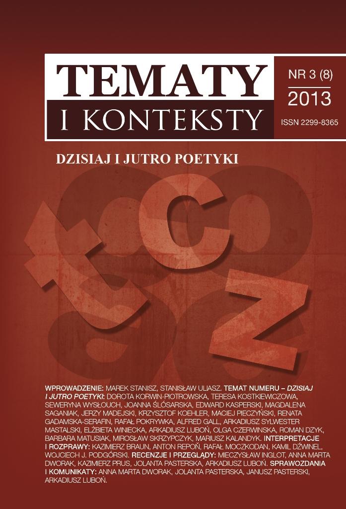 TIK 2013-8-3